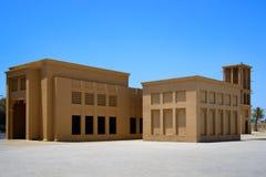 Arabisch Huis Royalty-vrije Stock Afbeelding