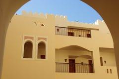 Arabisch huis Royalty-vrije Stock Afbeeldingen