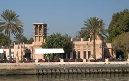 Arabisch huis bij de Kreek Royalty-vrije Stock Foto