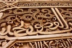 Arabisch manuscript royalty-vrije stock foto's