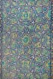 Arabisch manuscript Royalty-vrije Stock Foto