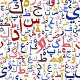 Arabisch naadloos manuscriptpatroon Royalty-vrije Stock Afbeelding