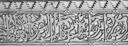Arabisch ornament. Stock Foto