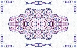 Arabisch overladen element vector illustratie