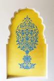 Arabisch patroon op muur Royalty-vrije Stock Foto's