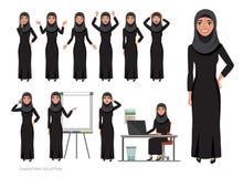 Arabisch vrouwenkarakter - reeks emoties Arabische vrouw met hijab vector illustratie