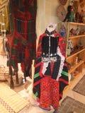 Arabische alte Mode Stockfoto