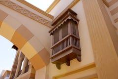 Arabische architecturaal in Haven Ghalib Royalty-vrije Stock Afbeeldingen