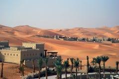Arabische Architekturart Lizenzfreies Stockfoto