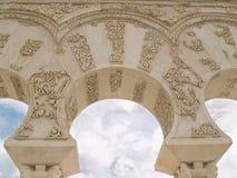 Arabische Bögen Stockfoto