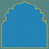 Arabische blauwe achtergrond royalty-vrije illustratie