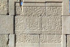 Arabische brieven Royalty-vrije Stock Foto