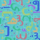 Arabische brieven stock foto