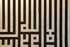 Arabische brieven, oosterse ornamenten royalty-vrije illustratie
