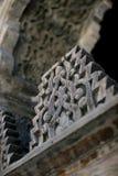 Arabische Carvings im Holz Stockbilder