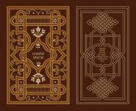 Arabische decoratie Stock Afbeeldingen