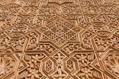 Arabische Dekoration auf acient Wand Stockbilder