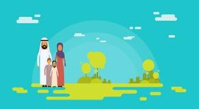 Arabische Familie Vier Mensen, Arabische Ouders Twee de Achtergrond van de Kinderenaard vector illustratie