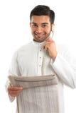 Arabische financiële zakenman of effectenmakelaar royalty-vrije stock afbeelding