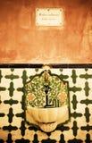 Arabische fontein Royalty-vrije Stock Afbeeldingen