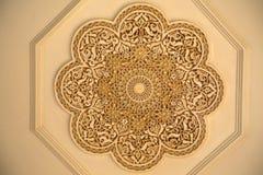Arabische Form Lizenzfreie Stockbilder