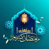 Arabische gouden kalligrafie van Ramadan Kareem met moskee en hangende verlichte lantaarn op blauw Islamitisch naadloos patroon vector illustratie