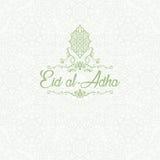 Arabische islamische Kalligraphie des Textes Eid Mubarak auf bunter Flor Lizenzfreies Stockfoto