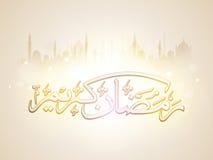 Arabische islamische Kalligraphie für Ramadan Kareem Stockfotos