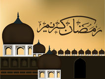 Arabische islamische Kalligraphie Ramazan Kareem des Textes Stockfotos