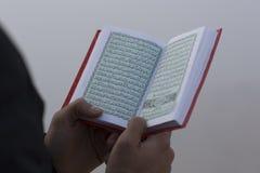 Arabische Islamitische egytian mens Royalty-vrije Stock Foto