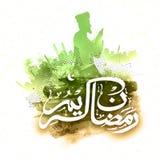 Arabische Islamitische Kalligrafie van Ramadanviering Stock Afbeelding