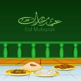Arabische Islamitische kalligrafie van tekst Eid Mubarak Royalty-vrije Stock Afbeelding