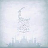 Arabische Islamitische kalligrafie van tekst eid-Ul-Adha met moskeesilho vector illustratie