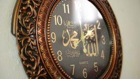Arabische kalligrafie Het schrijven ` Allah ` in het horloge stock video
