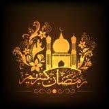 Arabische kalligrafie met gouden Moskee voor Ramadan Kareem royalty-vrije illustratie