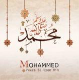 Arabische Kalligrafievertaling: Naam van de helderziende van Islam Mohammed Stock Afbeeldingen