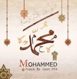 Arabische Kalligrafievertaling: Naam van de helderziende van Islam Mohammed Stock Foto's