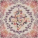 Arabische Kalligraphie der nahtlosen Musterverzierung von Text Eid Mubarak-Konzept für moslemisches Gemeinschaftsfestival Lizenzfreie Stockfotografie