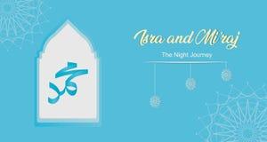 Arabische Kalligraphie des Prophets Mohammed Raj Isra und MI '- Durchschnitte; zwei Teile der des Prophet-Mohammeds Nachtreise stock abbildung