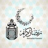 Arabische Kalligraphie Ramadan Kareem Vektorbeschriftung Lizenzfreies Stockfoto