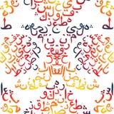 Arabische Kalligraphieart der nahtlosen Musterverzierung Stockfoto
