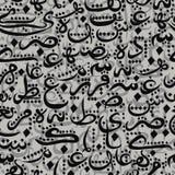 Arabische Kalligraphieart der nahtlosen Musterverzierung Lizenzfreie Stockfotografie
