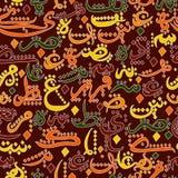 Arabische Kalligraphieart der nahtlosen Musterverzierung Stockfotografie