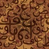 Arabische Kalligraphieart der nahtlosen Musterverzierung Lizenzfreies Stockbild