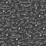 Arabische Kalligraphieart der nahtlosen Musterverzierung Lizenzfreies Stockfoto