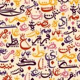 Arabische Kalligraphieart der nahtlosen Musterverzierung Lizenzfreie Stockbilder
