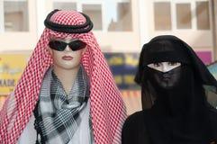 Arabische Kleding Royalty-vrije Stock Afbeeldingen