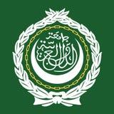 Arabische Liga-Emblem Stockbild