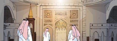 Arabische Mensen die aan Moskee komen die Moslimgodsdienst Ramadan Kareem Holy Month bouwen Royalty-vrije Stock Fotografie