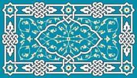 Arabische mit Blumenverzierung Stockfoto